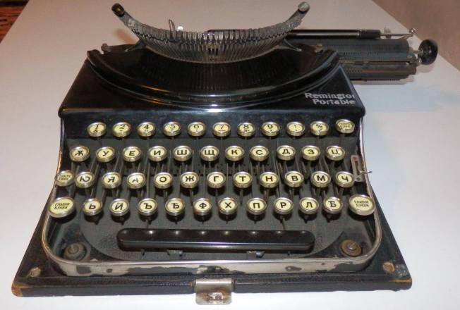 пишеща_машина
